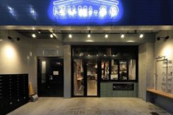 歴史ある東区泉2丁目鍋屋町通り 倉庫をリノベーションしたシェアオフィス