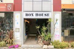覚王山駅、本山駅から徒歩5分のデザイナーズ☆全室南向きの角部屋で日当たり良好!